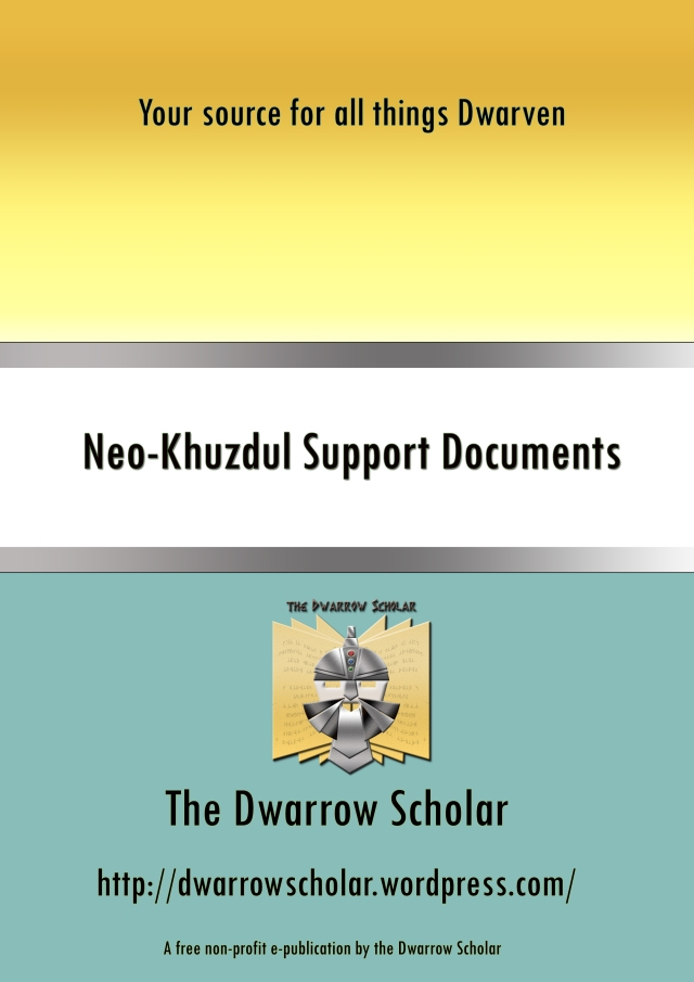 Support Documents Cover