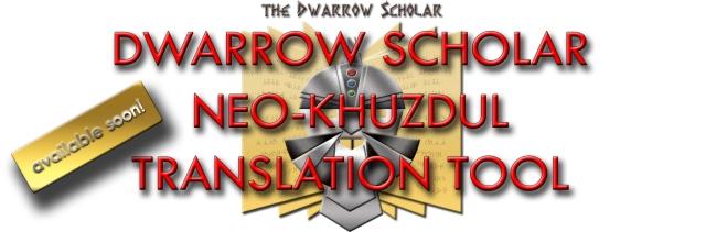 KhuzdulTool1